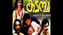 Kadamba 1983: Full Malayalam Movie