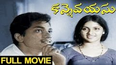 Kanne Vayasu Telugu Full Length Movie | Roja Ramani, Sharath Babu | Sarojinii