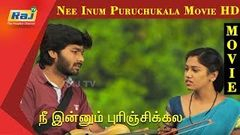 Nee Innum Puruchukala | Tamil Full Movie | HD | Old Tamil Hits | Raj TV