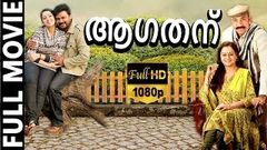 Aagathan-ആഗതന്‍ Malayalam Full Movie | Dileep | Charmy Kaur | TVNXT