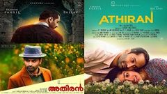 Fahad fazil New Malayalam full movie 2019