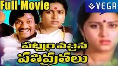 PATNAM VACHINA PATIVRATALU Telugu Full Length Movie Chiranjeevi, Radhika
