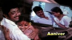 Aaniver - Siva Kumar & Saritha Tamil Full Movie (1981)