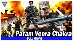 Param Veer Chakra HD Hindi Dubbed Full Length Movie | Balakrishna | Hindi Movies