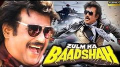Zulm Ka Badsha - Rajnikanth - Bollywood Action Movie