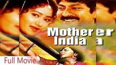 Mother India Telugu HD Movie | Jagapati Babu | Sindhuja | Sharada | Sai Kumar | Mada | Movie Express