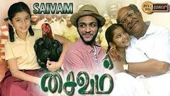 Saivam tamil full movie | family entertainer movie | HD | tamil comedy movie | upload 2016