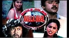 Nalla Naal│Full Tamil Movie│Vijayakanth, Nalini