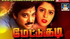Mettukudi | Karthik Gemini Ganesan | Full Tamil Movie