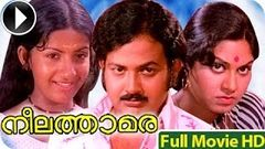 Malayalam Full Movie - Neelathamara - Full Length Malayalam Movie [HD]
