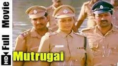 Mutrugai | Full Tamil Movie | C Arunpandian Bhanupriya