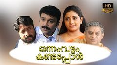 onnam vattam kandappol malayalam comedy movie