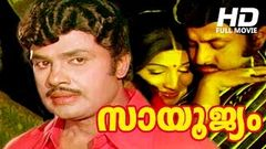 Malayalam Full Movie | Sayoojyam [ HD ] | Ft Jayan M G Soman Jayabharathi