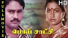 Suvarillatha Chithirangal Tamil Full Movie | Bhagyaraj | Sudhakar | Sumathi | Pyramid Movies