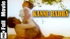 Kanne Radha Tamil Full Movie Karthik, Radha