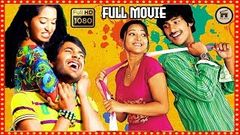Varun Sandesh New Blockbuster HD Full Movie | Varun Sandesh | Preetika Rao | Shweta | HOME THEATRE