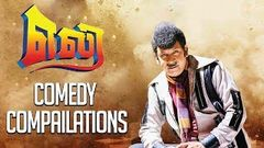 Eli Movie - Comedy Compailations | Vadivelu | Sadha