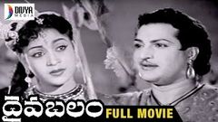 Aatma Balam Telugu Movie | ANR | Saroja Devi | Old SUper Hit Movies | Telugu Ever Green Movies HD