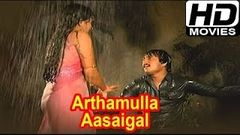 Arthamulla Aasaigal Tamil Full Movie : Karthik Ambika