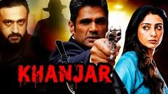 Khanjar (2003) Full Hindi Movie | Sunil Shetty Tabu Gulshan Grover Laxmikant Berde