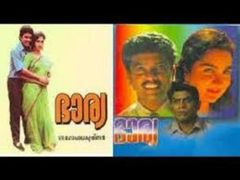 Allarodu 1994:Full Length Telugu Movie