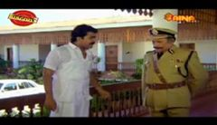 Bhoomiyile Rajakkanmar 1987:Full Length Malayalam Movie