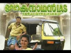 MANNAR MATHAI SPEAKING malayalam full movie