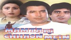 Teri Yaadon Mein (Official Full Song) Latest Hindi Movie Song 2013