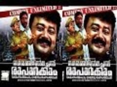 Innathe Program - Malayalam Full Movie (Comedy)