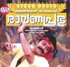 Raavanaprabhu Malayalam Full Movie HD