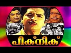 Picnic(1975) - Malayalam Full Length Movie OFFICIAL HD