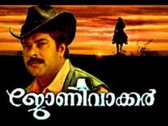 Ohm Shanthi Oshaana2014 Malayalam Full movie