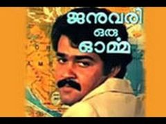 NEW MOVIE 2014 ► Action Movies Natturajavu Malayalam Full Movie Mohanlal 3 - hindi movie