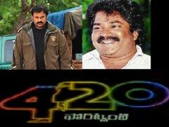 420 1992 Telugu Full Movie | Nagendra Babu Subhalekha Sudhakar | Telugu Full Film