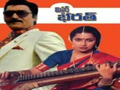 Mr Bharath 1986 Telugu Full Movie | Rajnikant Sathyaraj Raghuvaran | Telugu Full Film