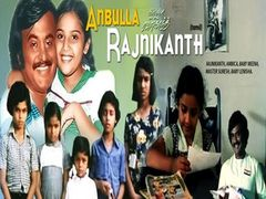 Anbulla Rajinikanth | Rajinikanth Meena | Tamil Full Movie