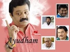 Aayudham 2008: Full Malayalam Movie