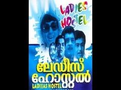 7th Day - Malayalam Full Movie (2014) Watch Online Hindi Movies