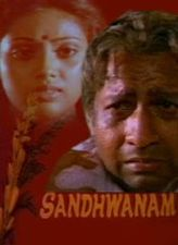 Sandhwanam - Malayalam Full Movie