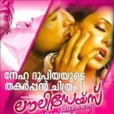 Banglore days malayalam full movie