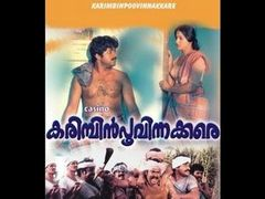 Vinayapoorvam Vidyadharan Malayalam Full Movie HD