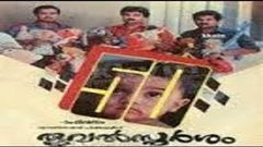 Thooval Sparsam 1990:Full Length Malayalam Movie