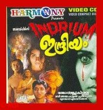 Malayalam full movie - Indriyam