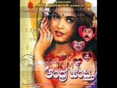 Yajamana 2000: Full Kannada Movie