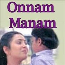 Onnam Loka Mahayudham Full Movie Full HD