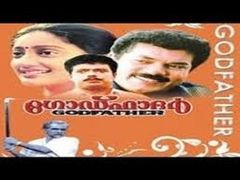 Godfather 1991:Full Length Malayalam Movie