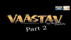 Vaastav 1999 Hindi Movie Part-1 15