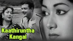 Manathai Thirudvittai - Romantic Love Story - Tamil Full Movie