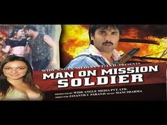 Little Big Soldier English full movie
