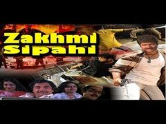 ZAKHMI SIPAHI FULL MOVIE